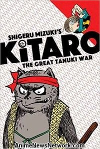 Kitaro: The Great Tanuki War GN
