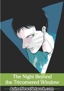 The Night Beyond the Tricorner Window GN 1 - 3