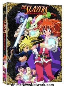 Slayers Revolution DVD