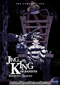 King of Bandit Jing in Seventh Heaven DVD