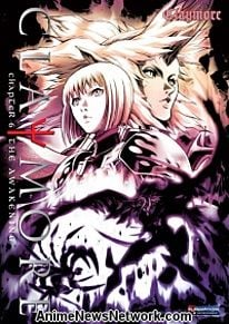 Claymore DVD 6