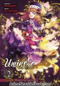 Umineko When They Cry Episode 3: Banquet of the Golden Witch Volume 2 GN 6