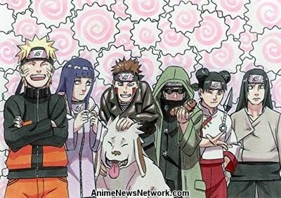 The Official Website For Shueisha S Jump J Books Label Of Novels Announced On Friday That Konohagakure Hiden Fourth Six Planned Naruto Epilogue