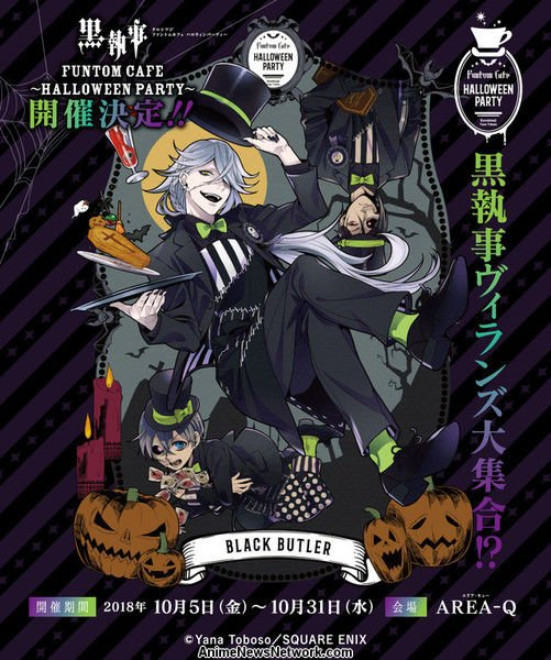 Black Butler Halloween Cafe 2020 Black Butler Gets Halloween Themed Villain Café in October