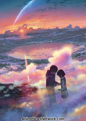 During A Talk Event At The Huawei Presents Starry Sky Illuminations Display In Roppongi Tokyo On Tuesday Anime Film Director Makoto Shinkai Discussed
