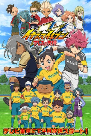 Soccer Anime On Disney Xd