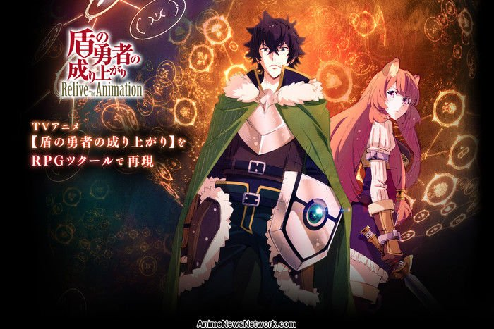 The Rising of the Shield Hero Gets 2D RPG Maker MV Game