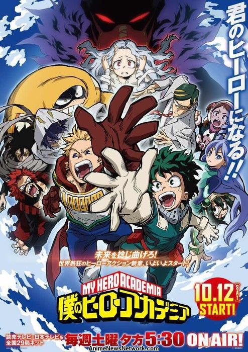 Image result for my hero academia season 4 official pictures