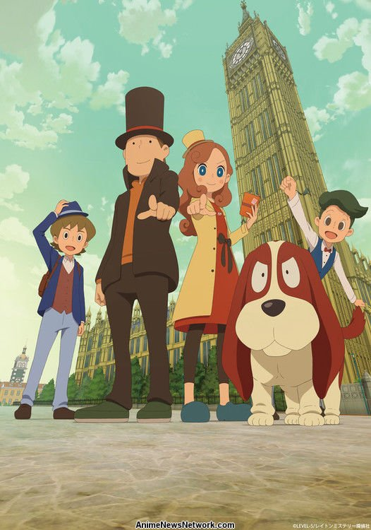 No Nazotoki File Layton Mystery Detective Agency Kats Solving Files The Television Anime Inspired By Professor Game Franchise